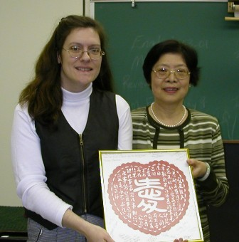 May Shieh (R) with Geraldine Cannon Becker